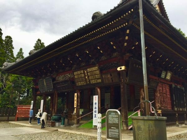 Reiseblogger Reisetipps für den Aufenthalt in Narita, Japan