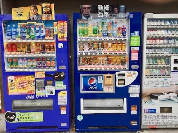 Reisetipps Narita Japan